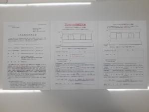 DSCN3066
