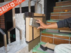 階段タイル張替 (3)