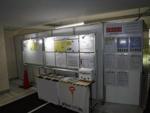 間仕切り事務所 (2)