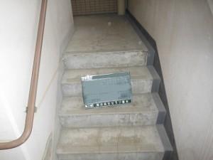 階段床防水 (1)